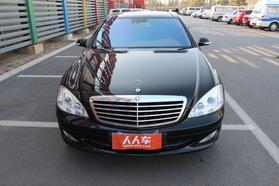 奔驰S级 2008款 S 500 L 4MATIC高清图片